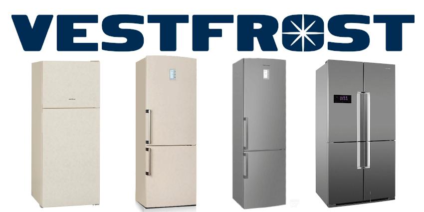Ремонт холодильников VESTFROST в Одессе